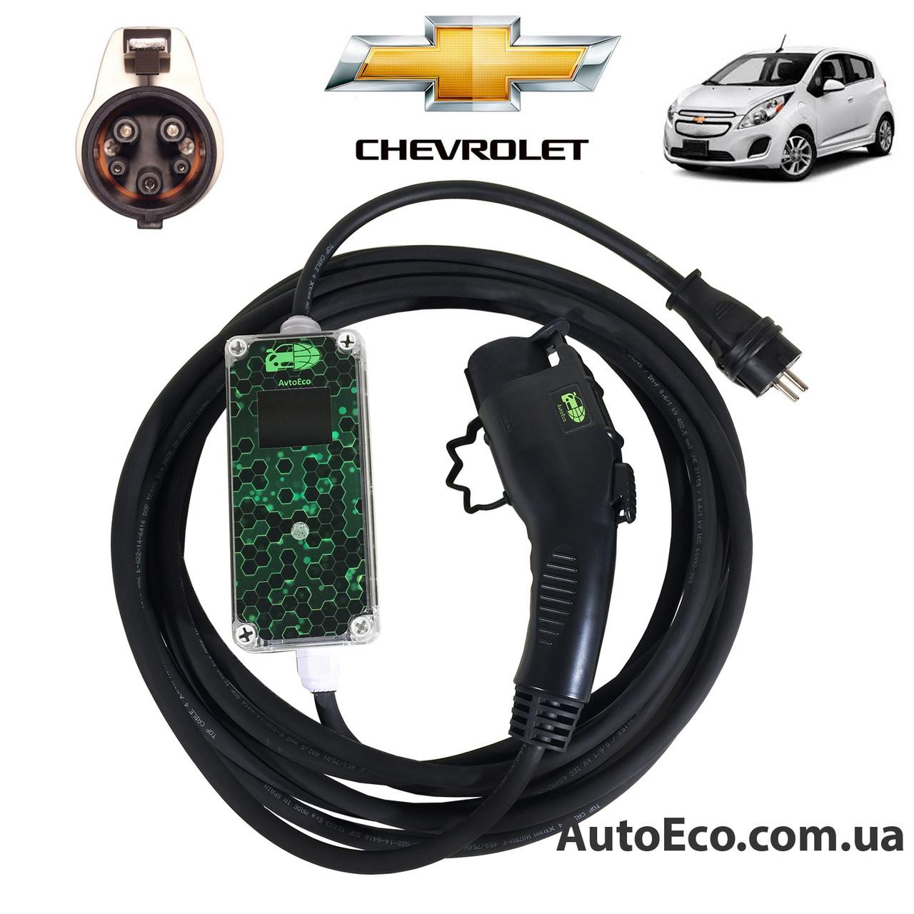 Зарядное устройство для электромобиля Chevrolet Spark AutoEco J1772-16A-Wi-Fi