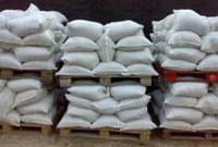 Песок речной фасованый, 50 кг.