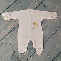 Человечек байковый для новорожденной девочки в роддом (футер), рост 56 см