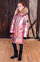 "Зимняя куртка пальто для девочки ""Норвегия"" (122-152р)"