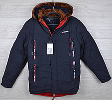 """Куртка зимняя """"Misty"""" для мальчиков. 12-13-14-15-16 лет (152-176 см). Темно-синяя+красный. Оптом"""