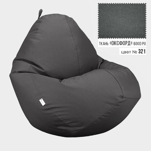 Кресло мешок Овал Оксфорд Стронг 90*130 см Цвет Серый