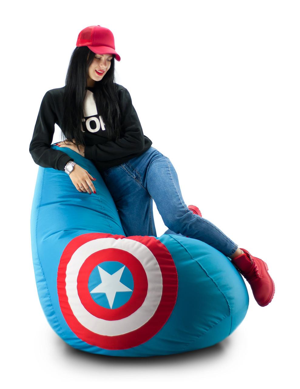 Кресло мешок груша Капитан Америка 85*105 см