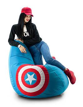 Кресло мешок груша Капитан Америка 100*140 см