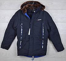 """Куртка зимняя """"Misty"""" для мальчиков. 12-13-14-15-16 лет (152-176 см). Темно-синяя+электрик. Оптом"""