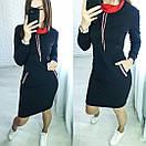 Платье спортивное , прогулочное , теплое на флисе, фото 8