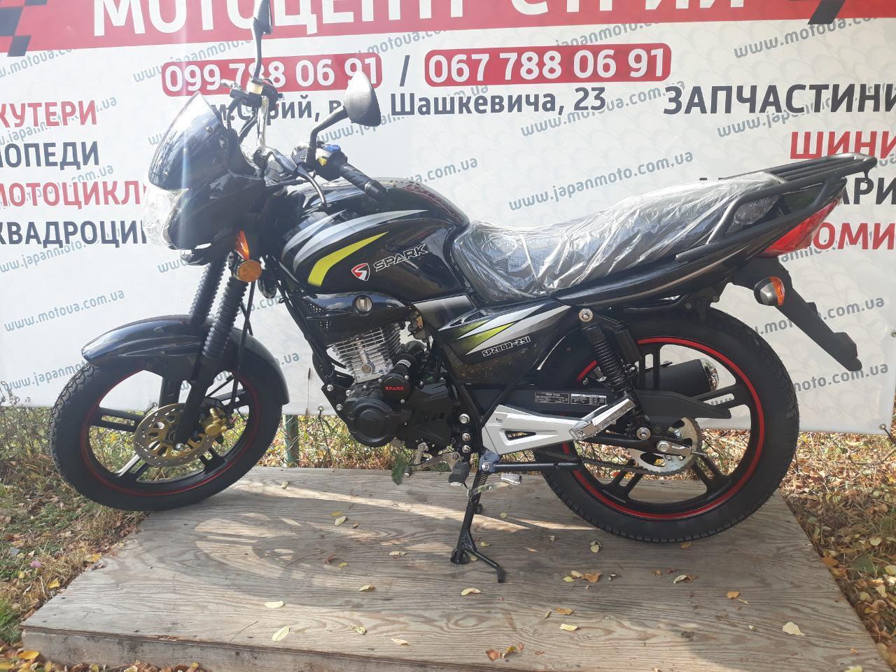 Spark SP200R-25I