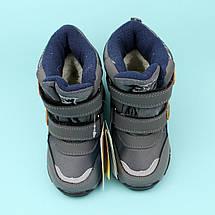 Термо ботинки для мальчика Паучок тм Том.м размер 29, фото 3