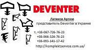 Уплотнитель для деревянных окон и дверей deventer SV12, SV33, M680, M3967, S6612, S6577