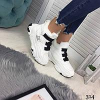 Зимние кроссовки с резинками
