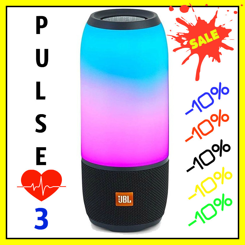 Колонка JBL Pulse 3 + Power Bank 10400mAh в Подарок, фото 1