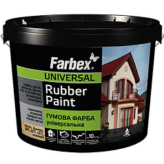 Краска резиновая FARBEX 6 кг Белая