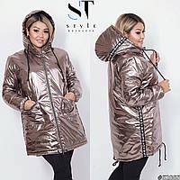 Стильная женская куртка из металлизированной плащевки Размер 46 48 50 52 54 56 58 60 В наличии 4 цвета