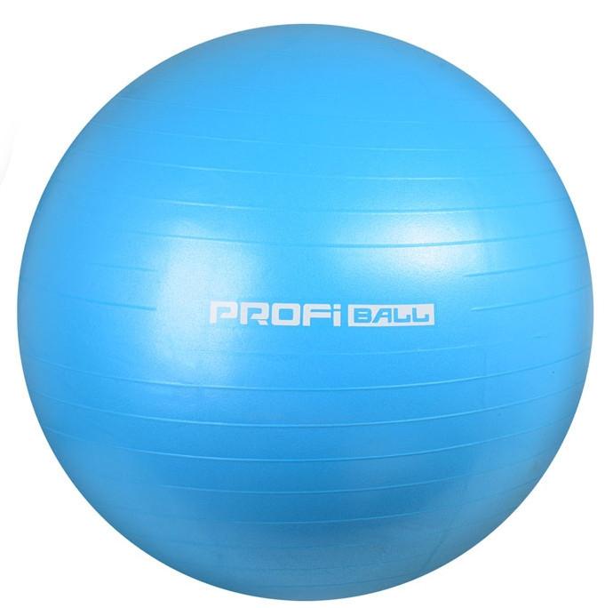 Фитбол 85 см.  (Голубой) MS 1578BL