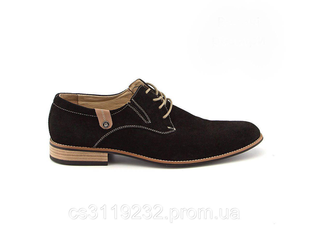 Туфлі дербі замшеві Lucky Choice чорні