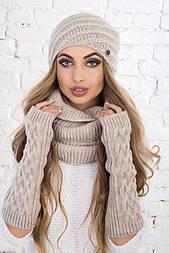 Женский вязаный комплект: шапка, митенки и шарф-хомут
