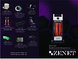 Карбоновий обігрівач ZET-507, фото 9