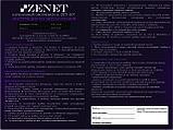 Карбоновий обігрівач ZET-507, фото 10