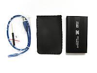 Внешний карман для HDD 2.5 дюймов, USB 3.0 - SATA, TRY TB-S254U3, до 3 TB, алюминий, фото 1