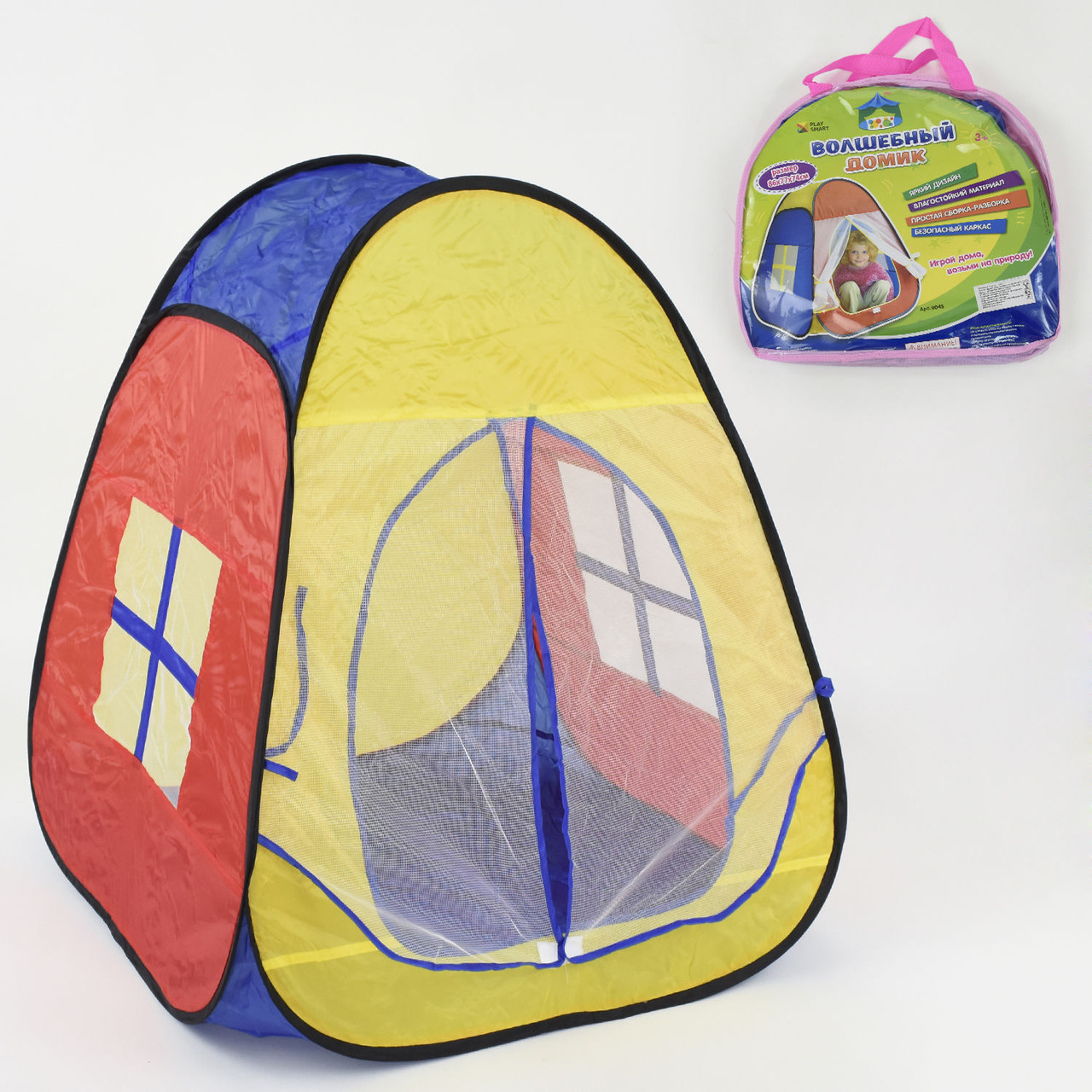 """Палатка детская игровая 904 S """"Волшебный домик"""" 86х77х74 см в сумке Гарантия качества Быстрая доставка"""