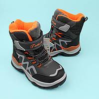 Термо ботинки для мальчика зимние серые тм Том.м размер 30,32