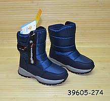 Зимние термо - сапожки Tom.m 27, 31 размеры