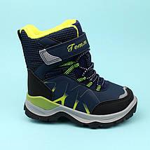 Термо ботинки зимние для мальчика синие тм Том.м размер 30, фото 2