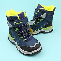 Термо ботинки зимние для мальчика синие тм Том.м размер 27,29,30,32