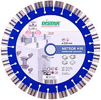 Круг алмазный Distar Meteor H15 230 мм отрезной диск по железобетону и тяжелому бетону на УШМ (12315055018)