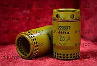 Завихритель 220997 45-125А для Hypertherm Powermax 125