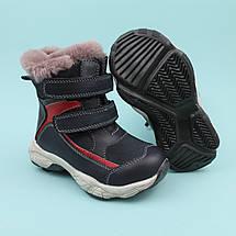 Зимние синие кожаные ботинки для мальчика бренд Bi&Ki размер 26,28, фото 3