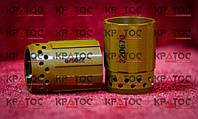 Завихритель 220670 45A для Hypertherm Powermax 45