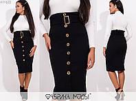 Модная женская юбка карандаш с высокой посадкой больших размеров 50 - 60