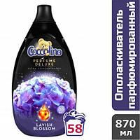 Ополаскиватель для белья Coccolino Perfume DELUXE LAVISH BLOSSOM 870 мл 58 стирок