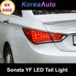Hyundai Sonata 2011-on задние светодиодные фонари