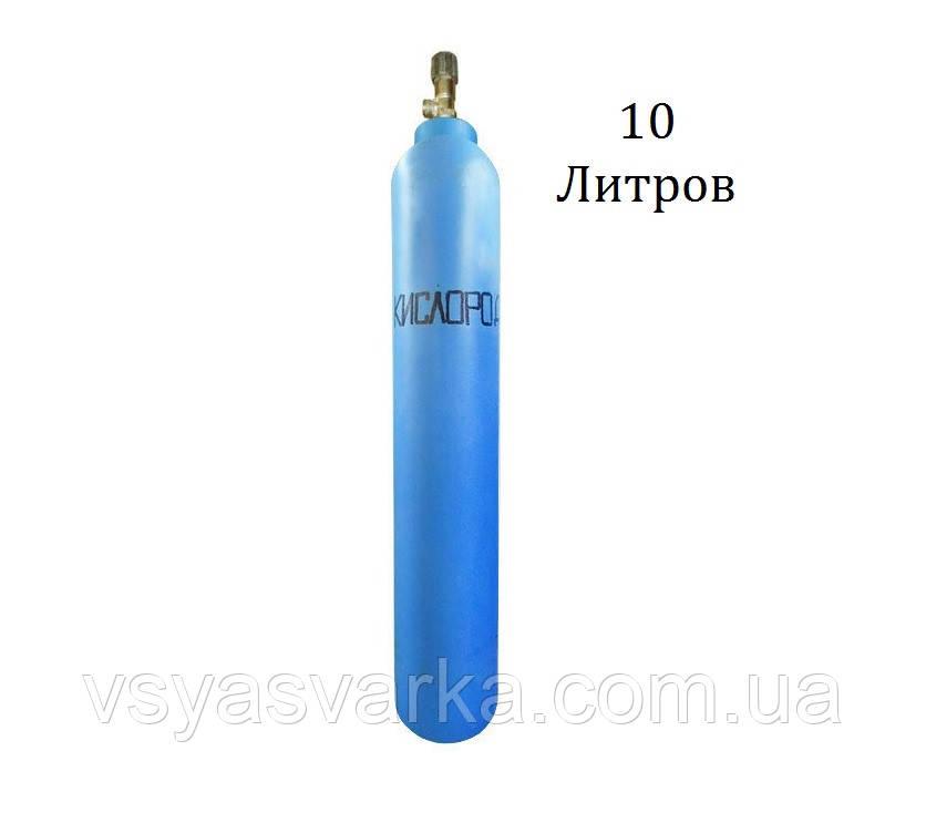 Балон кисневий V-10л