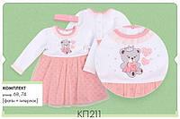 Платье Платье+повязка для девочки(74р) (Bembi)Бемби Украина розовый КП211