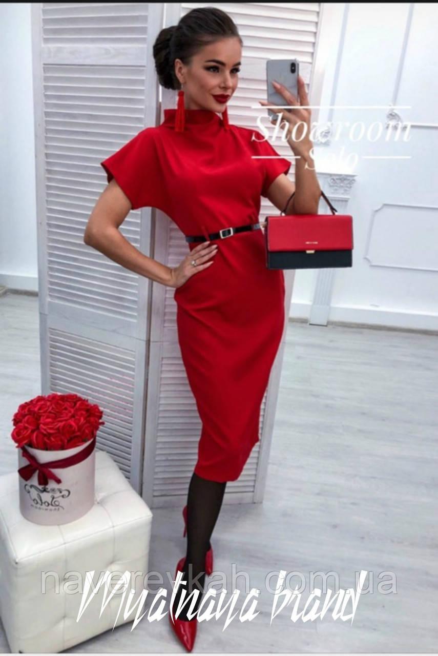 Женское классическое платье с поясом дайвинг красное черное пудра 42-44 44-46