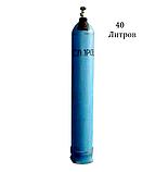 Балон кисневий V-40л, фото 2
