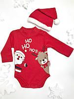Новогодний детский комплект.Для новорожденных.На Новый Год.Для встречи.