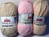 Пряжа для вязания dolphin baby Himalaya (плюшевая)