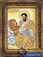 Схема для вышивки бисером - Марк Святой Апостол, Арт. ИБ4-171-2