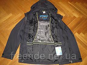 Мембранная куртка McKinley (L) AquaMax 5.5, фото 3