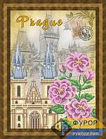 Схема для вышивки бисером - Прага, Арт. ПБч3-100