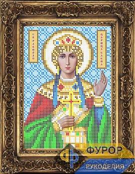 Схема для вышивки бисером иконы Елена Святая Равноапостольная Царица (ИБ5-039-1)