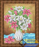Схема для вышивки бисером картины Букет лилий в вазе (НБч3-174)