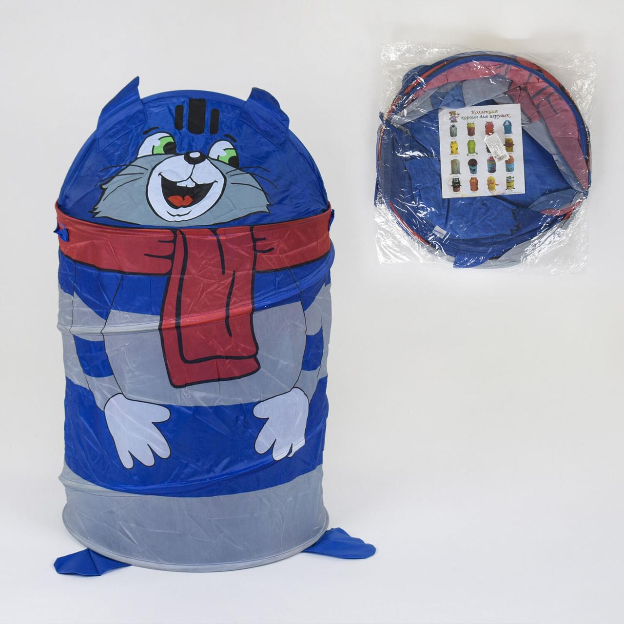 Корзина для игрушек Котик А 01170 42х65 см В кульке Гарантия качества Быстрая доставка