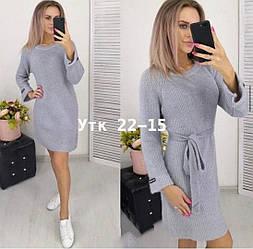 Махровое платье