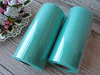 Фатин с мелкими блестками, бирюзовый бабина ширина 15 см длина 23 м - 105 грн.