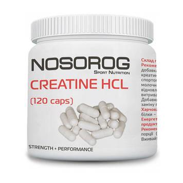 Креатин Гидрохлорид Creatine HCL (240 caps) NOSOROG